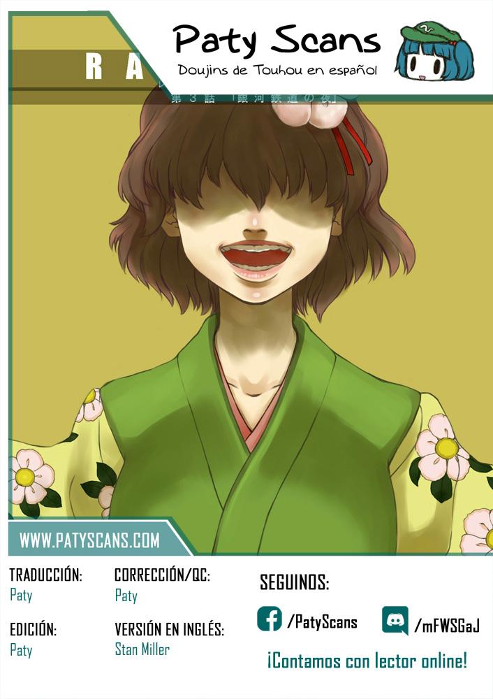 http://lector.patyscans.com/content/comics/ameyama-denshin_59ff0a9b2a4b8/3-0-rainmaker-3_5ba06144a642b/000.jpg