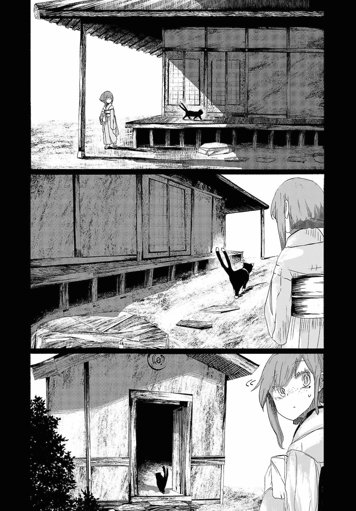 http://lector.patyscans.com/content/comics/ashiyama_5e7e88fa9b11d/11-0-el-gensokyo-de-los-humanos-11_5f85cd09d6812/01.png